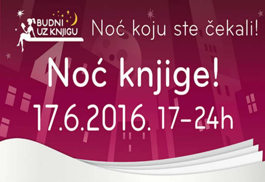 Noć knjige – 17. jun od 17 do 24 sata