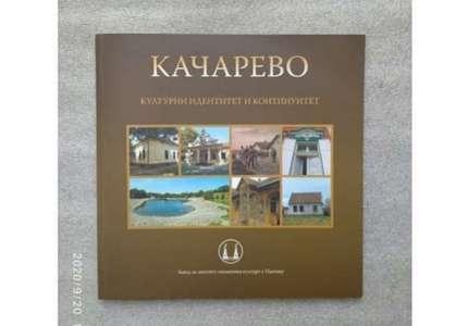 "Promocija publikacije ""Kačarevo – kulturni identitet i kontinuitet"""