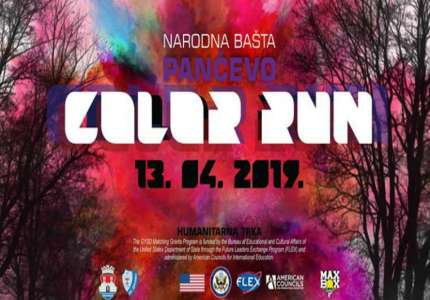 "Humanitarna trka sa bojama ""Pančevo Color Run 2019"""