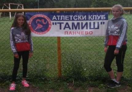 Sanja Marić i Aleksija Kocić u reprezentativnim atletskim kampovima