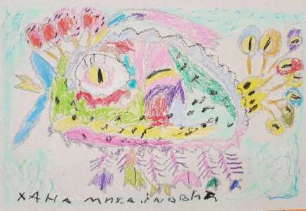 Izložba dečjih radova nastalih na kolonijama na Divčibarama