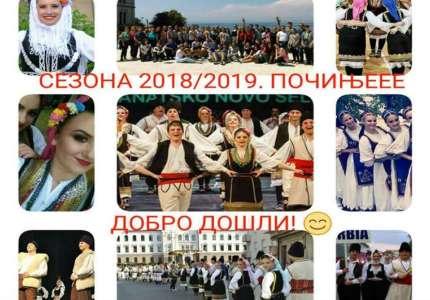 Prijem novih članova u folklornu sekciju Doma kulture u Banatskom Novom Selu