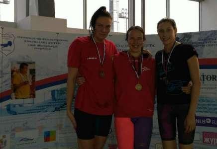 Plivanje: dve medalje za Jovanu Bogdanović
