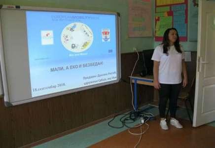 Radionica o ekologiji u školi u Ivanovu