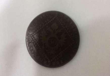 Carinici sprečili izvoz antikvitetnih novčića u Katar poslatih iz Pančeva