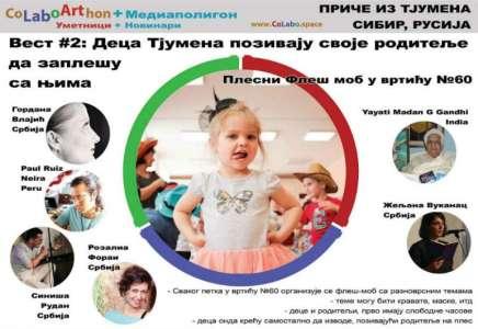 """Pančevačke pesnikinje u """"Ruskom reporteru"""""""