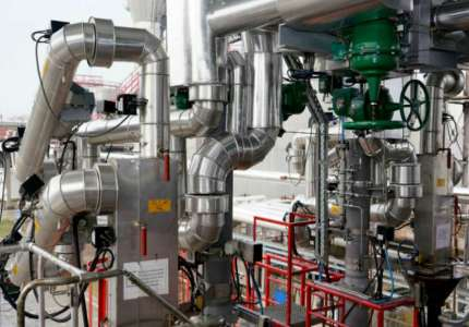 Modernizacija Pogona Bitumen u Rafineriji nafte Pančevo