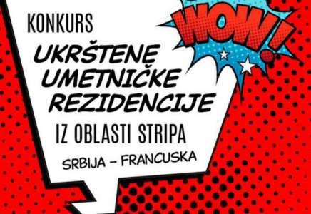 Konkurs za strip rezidenciju Srbija – Francuska