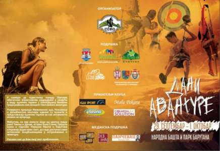 """Manifestacija """"Dani avanture"""" 30. septembra i 1. oktobra u Pančevu"""