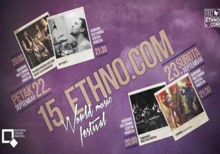 Svetlana Spajić otvara Ethno.com festival u Pančevu (VIDEO)