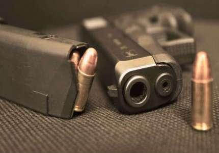 Krivična prijava zbog nedozvoljenog držanja oružja
