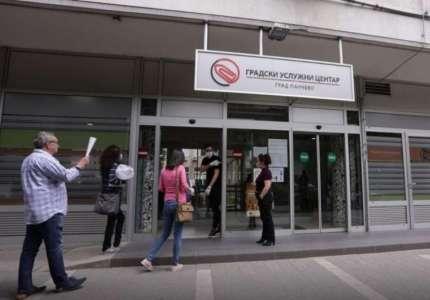 Nova e-usluga Gradske uprave: Besplatno preuzimanje parametara za dvofaktorsku autentikaciju (eID)