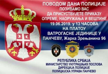 Dan policije biće obeležen na platou ispred Vatrogasnog doma