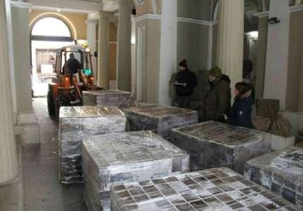 Rekonstrukcija mozaičkog poda u predvorju Muzeja