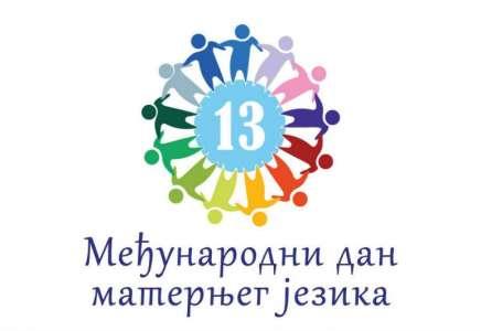 Obeležavanje Međunarodnog dana maternjeg jezika 21. februara u Ivanovu