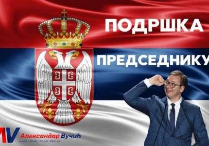 Južnobanatski odbor SNS pruža bezuslovnu podršku predsedniku Aleksandru Vučiću