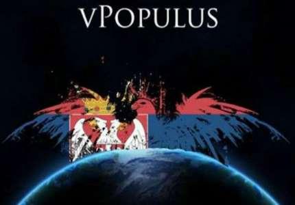 Srbija je svetska sila u strategiji vPopulus
