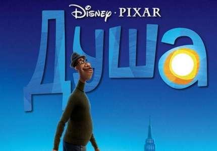 Animirani filmovi za decu na prazničnom repertoaru bioskopa Kulturnog centra Pančeva