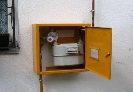 Pančevo iz budžeta sufinansira uvođenje gasnog priključka
