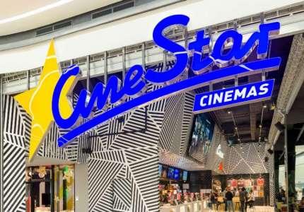 Cinestar proglašen najboljim bioskopskim prikazivačem u Evropi