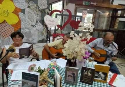 Književno veče Nade Malek posvećeno najstarijim sugrađanima