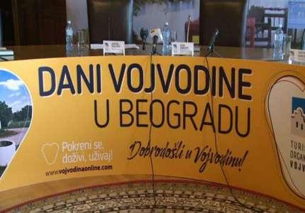 """Pančevo na """"Danima Vojvodine"""" u Beogradu"""
