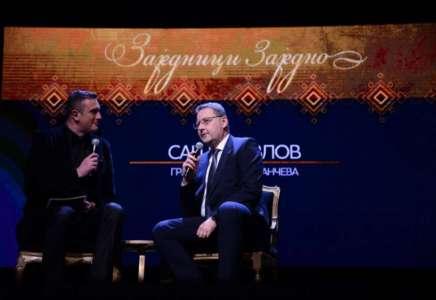 NIS obeležio 10 godina rada s lokalnim partnerima na dobrobit građana Srbije