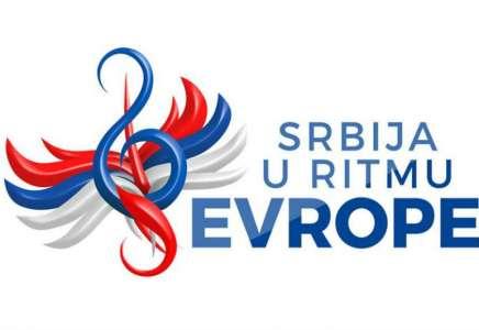 """Pančevo u serijalu """"Srbija u ritmu Evrope"""""""