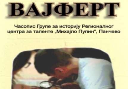 """""""Vajfert"""" - novi časopis Centra za talente u Pančevu"""