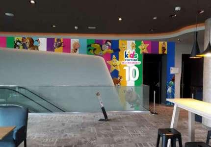 CineStar Cinemas najavljuje specijalizovani bioskop za decu - prvi u Srbiji ali i regiji