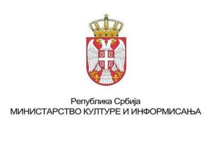 Pančevu osam miliona dinara od Ministarstva kulture