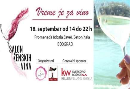 """""""Salon ženskih vina"""" u Beogradu 18. septembra"""
