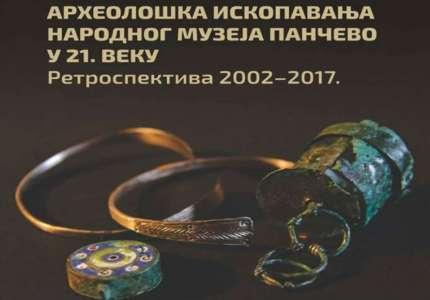 Izložba o arheološkim iskopavanjima Muzeja Pančevo otvorena do 21. jula