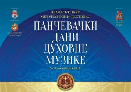 Manifestacija Dani duhovne muzike od 6. do 11. novembra