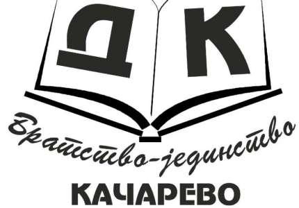 """Dom kulture Kačarevo raspisao konkurs za učešće na festivalu """"Mala žaoka"""""""