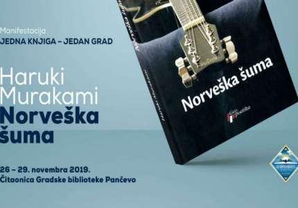 """Haruki Murakami u fokusu manifestacije """"Jedna knjiga - jedan grad"""" u Pančevu"""