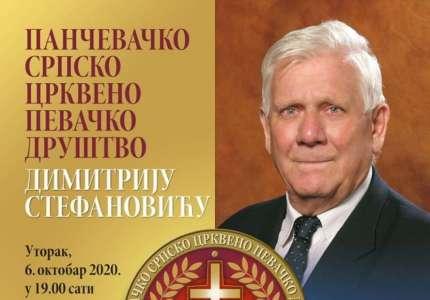 """Svečanost """"Pančevačko srpsko crkveno pevačko društvo Dimitriju Stefanoviću"""""""