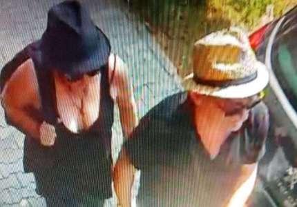 Policija poziva građane da se jave ukoliko prepoznaju osobe sa fotografija
