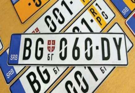 Izmena: Registarske tablice ubuduće bez Č, Ć, Š, Ž, Y i W