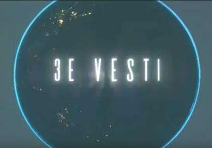 3E vesti - epizoda br. 3 (VIDEO)