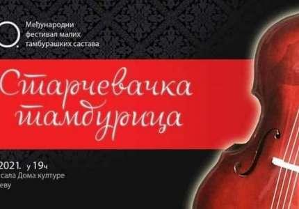 "Otkazan festival ""Starčevačka tamburica"""