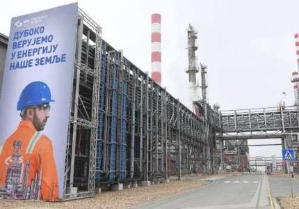 """Počelo sa radom novo postrojenje """"Duboka prerada"""" u Rafineriji nafte Pančevo"""