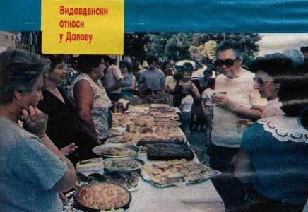 """Sećanja: pre 30 godina održana prva gastronomska manifestacija u Dolovu """"Vidovdanski otkosi"""""""