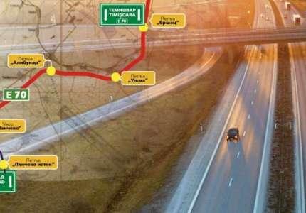 CIP radi Prethodnu studiju opravdanosti sa generalnim projektom autoputa E-70, deonica: Pančevo – Vršac – granica sa Rumunijom