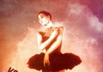 """Prvo međunarodno baletsko takmičenje """"Kostadinka Dina Nikolić"""""""