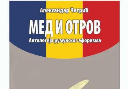 Predstavljanje antologije rumunskog aforizma u Uzdinu