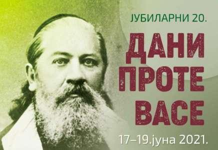 """Manifestacija """"Dani prota Vase"""" od 17. do 19. juna"""