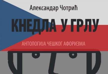Pančevac objavio prvu Antologiju češkog aforizma na srpskom jeziku