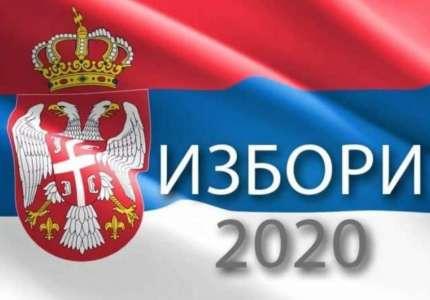 Srpska napredna stranka osvojila čak 61,83% podrške građana Pančeva