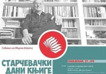 """Manifestacija """"Dani knjige"""" u Starčevu"""